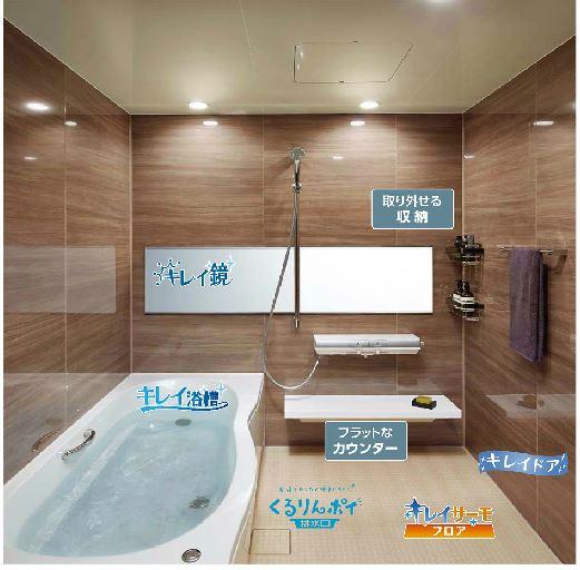 綺麗が揃う浴槽