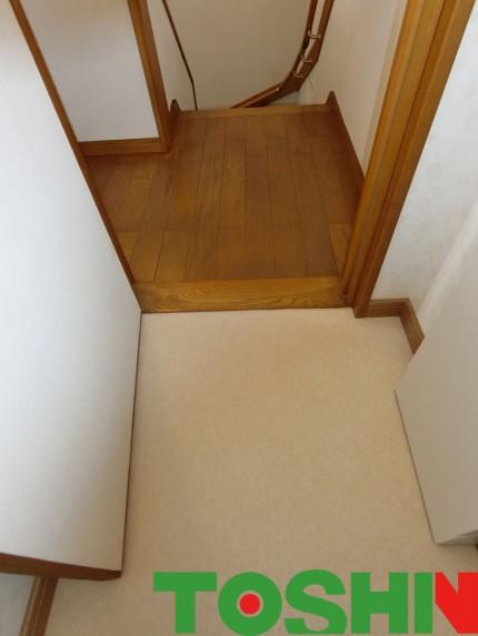 トイレの床の段差解消
