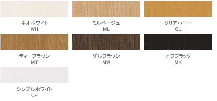 ペットドア【ダイケン】カラー