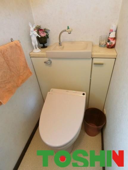 システムトイレ「レストパル」のリフォーム