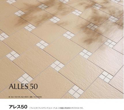 アレス50
