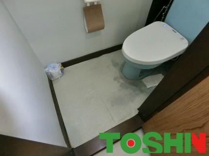 トイレ床修理