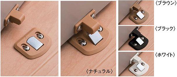 収納開き戸 ドアストッパー