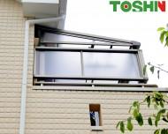 テラス屋根 リクシル スピーネ 側面スクリーン