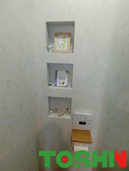 トイレの壁にニッチ