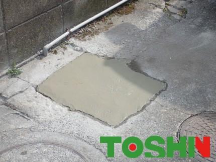 浄化槽の配管修理