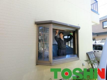 出窓を引違窓に交換