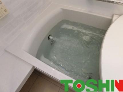 浴室改修24時間風呂