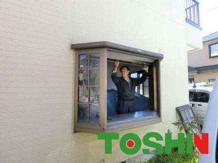窓の取替え