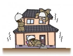 我が家の耐震診断