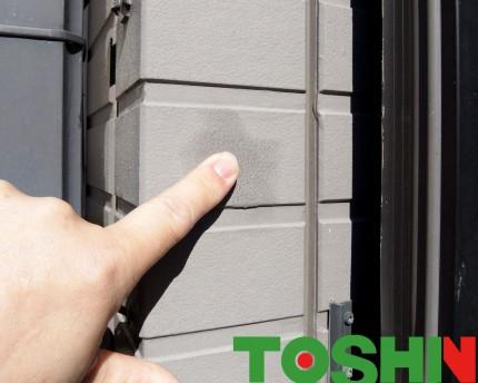 施工前 外壁塗装 チョーキング 相模原市 T邸