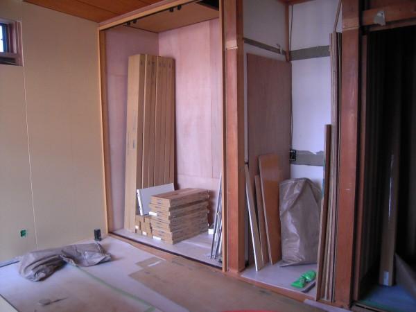 和室を洋室にリフォームします