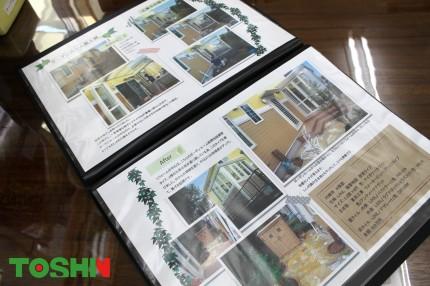 東神ハウスの施工例ファイル