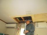 天井修理と雨漏り点検 大和市
