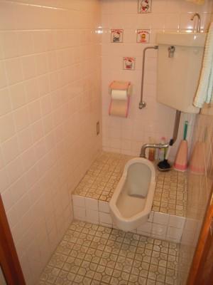 トイレを和式から洋式へリフォーム