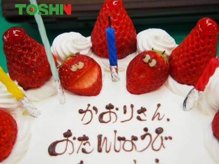 かわいい苺のケーキ