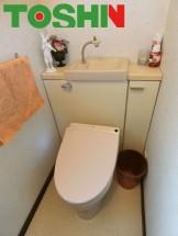 TOTO住宅用システムトイレ レストパル