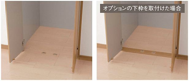 収納開き戸三方枠