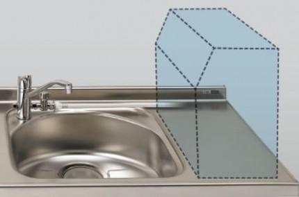 卓上食洗機対応タイプ