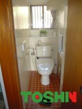トイレリのフォーム施工前