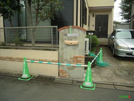 門柱造作工事