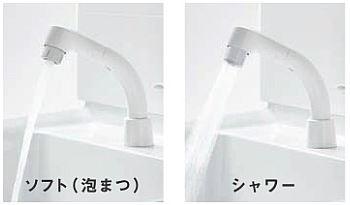 シャワー2タイプ