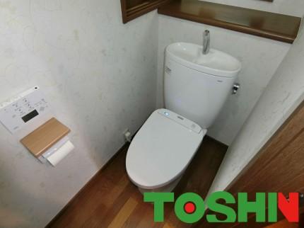 節水型トイレへのリフォーム