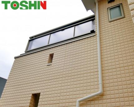 テラス屋根 リクシル スピーネ 前面スクリーン
