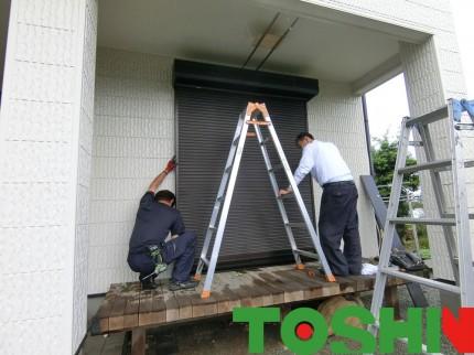 雨戸シャッターの修理