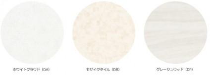 キッチンラクエラ【クリナップ】キッチン壁パネル1