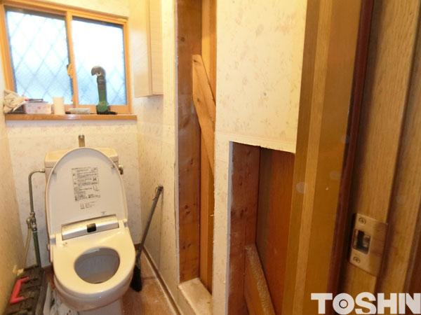 トイレ改修工事 施工中