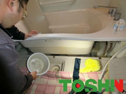浴室水漏れのチェック